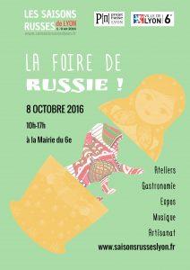 Saisons russes à Lyon