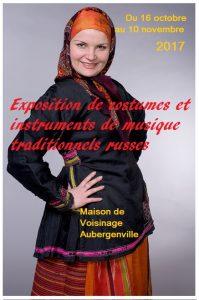 expo costumes